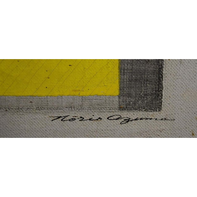 "Final Markdown C. 1967 Norio Azuma ""Image No.7."" Color Serigraph - Image 4 of 7"