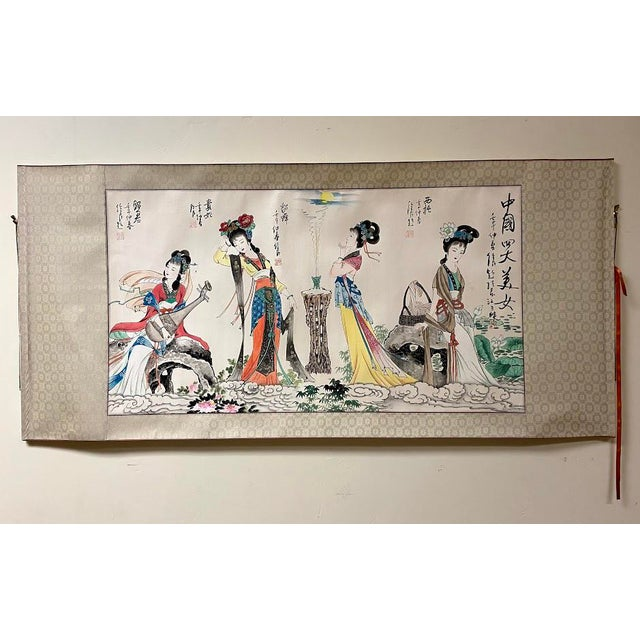 """Vintage """"Four Beauties"""" Chinese Silk Scroll Painting For Sale - Image 12 of 12"""