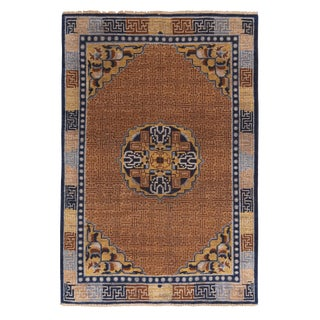 Burano Brown Golden-Yellow and Blue Wool Ru-4'2'x6'1' For Sale