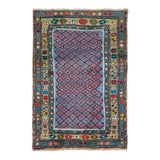 "Image of Vintage Persian Hamadan Rug – Size: 2' 1"" X 3' 2"" For Sale"