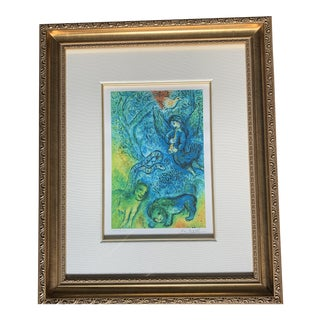 Marc Chagall Limited Edition Giclee Print For Sale