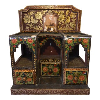19th Century Persian Qajar Ladies Jewelry Box For Sale