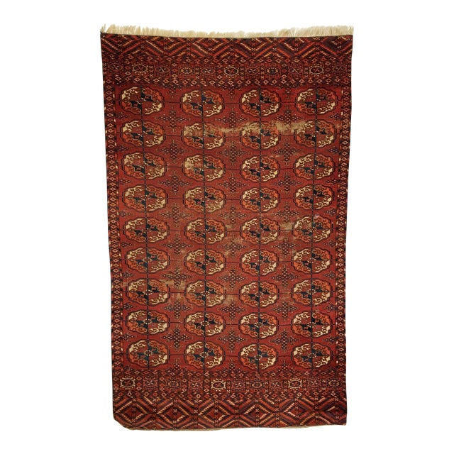 Vintage Tekke Red Rug For Sale