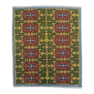1970s Vintage Turkish Miniature Rug - 1′11″ × 2′2″ For Sale