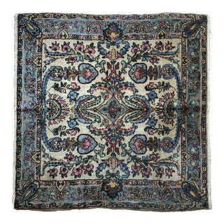 1940s Handwoven Square Wool Persian Rug- 3′ × 3′ For Sale