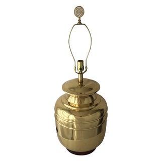 Vintage Brass Lamp For Sale