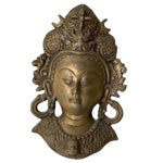 Vintage Indian Bronze Head of Hindu God with Headdress Wall Sculpture