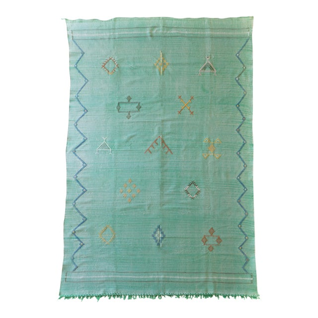 """Green Cactus Silk Rug - 7'5"""" X 6' For Sale"""