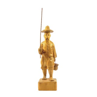 Vintage Chinese Carved Wood Fisherman Figurine with Fishing Pole, Fish and Basket For Sale