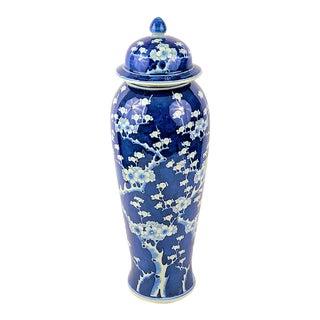 Vintage Chinoiserie Cherry Blossom Ginger Jar Vase For Sale