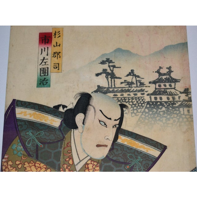 Chikashige Morikawa Japanese Woodblock Print on Parchment Paper in Gilt Frame C. 1880 For Sale - Image 4 of 10