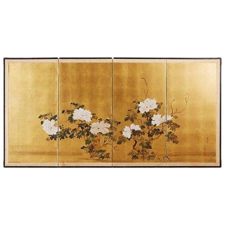 Japanese Showa Period Four-Panel Screen of Peonies For Sale