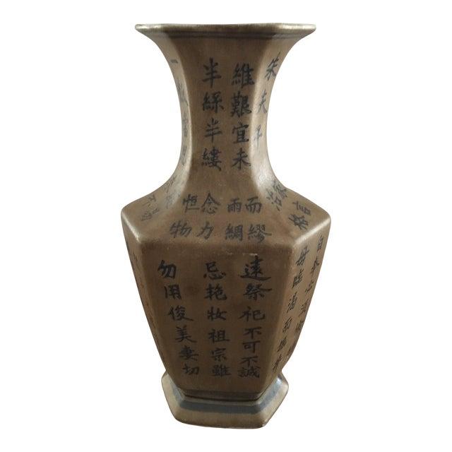 Asian Porcelain Vase For Sale