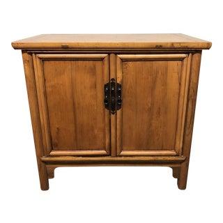 Vintage Asian Cabinet For Sale