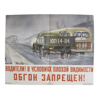 1958 Original Russian Poster, Driving Safety Poster - Don't Overtake in Poor Visibility For Sale