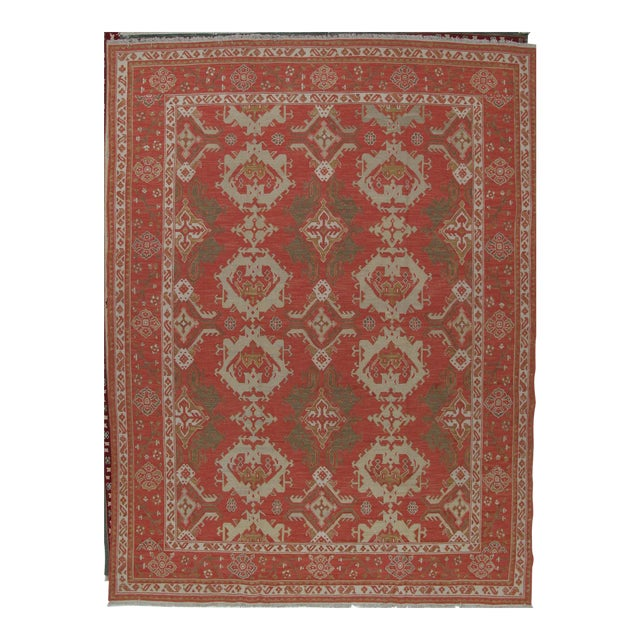Soumak Design Hand Woven Wool Rug - 9' X 12' - Image 1 of 5