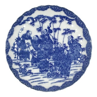 20th Century Chinoiserie Trinket Dish For Sale