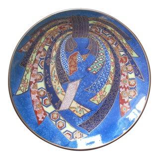 Vintage Japanese Gold Imari Ornamental Platter For Sale