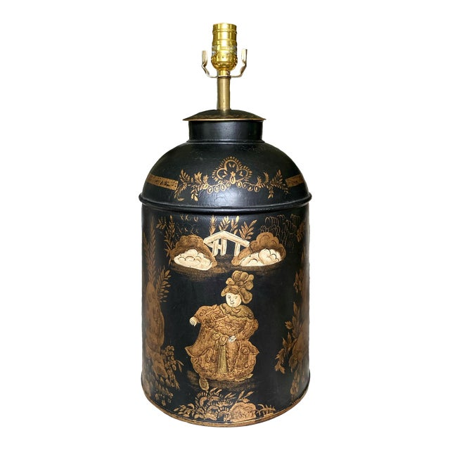 Vintage Black Chinoiserie Tole Lamp For Sale