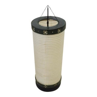 Bronze Mounted Japanese Paper Lantern Table Lamp For Sale