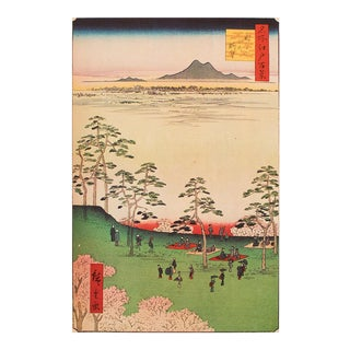 "Utagawa Hiroshige ""View to the North From Asukayama"", 1940s Reproduction Print N28 For Sale"