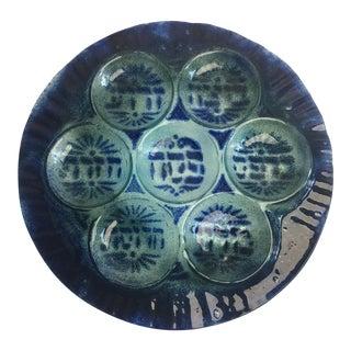 Vintage Blue Art Glass Passover Seder Plate For Sale