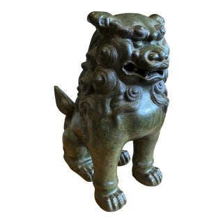 1920s Bronze Foo Dog With Ancient Writing on Chest For Sale