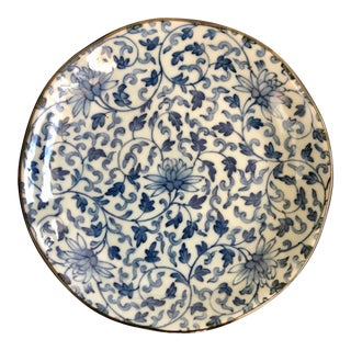 Late Twentieth Century Japanese Blue and White Set of Six 6 Small Plates Bowls Vintage Signed For Sale