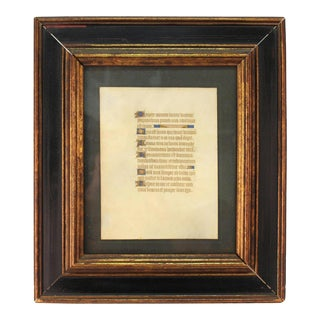 Medieval Style Illuminated Framed Latin Manuscript Page For Sale