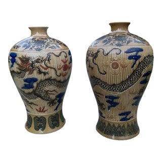 Chinese Dragon Vases - a Pair For Sale
