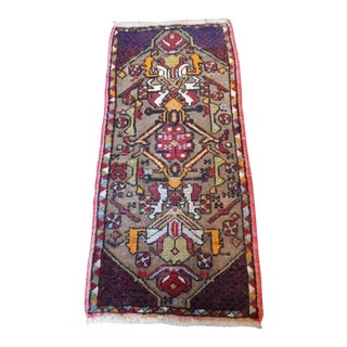 "Vintage Nomadic Handwoven Wool Rug - 1'9"" x 3'5"" For Sale"