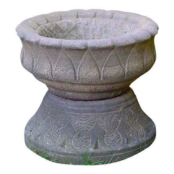 Lotus Garden Vessel - Image 1 of 6