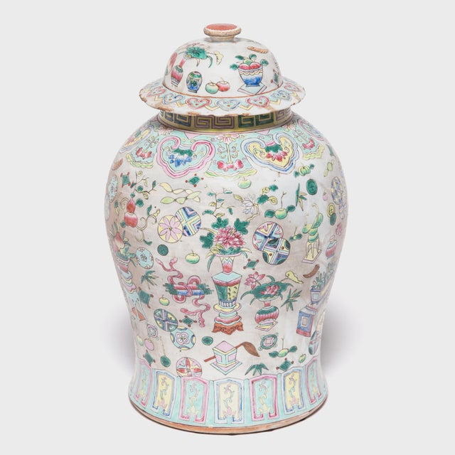 Chinese Famille Rose Porcelain Baluster Jar For Sale - Image 4 of 7