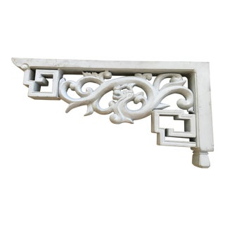 Architectural Heavy Metal Asian Dragon Motif Corbel For Sale