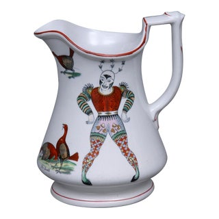 Elsmore & Forster Puzzle Jug, Antique For Sale