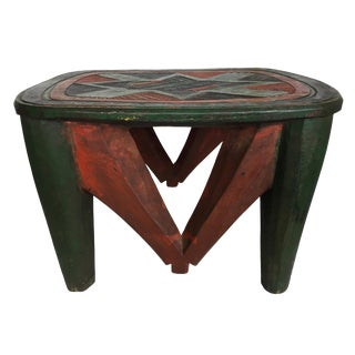 "African Lg Colorful Nupe Stool Nigeria 12.5"" H by 19.5"" W For Sale"