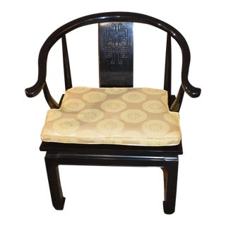 Vintage Century Chair Company Asian Style Chair