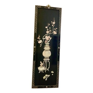 Midcentury Asian Chinoiserie Mother of Pearl Wall Art For Sale