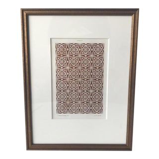 Framed Vintage Parisian Bookplate Prints