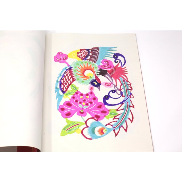 1970s Vintage Colorful Hand Sewn Book With Individual Chinese Paper Cutting Art - Set of 8 For Sale - Image 5 of 11