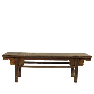 Low Bench Console Table For Sale