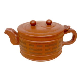 Mid 20th Century Chinese Yixing Zhusha Bagua Teapot With Yin Yang Cover For Sale