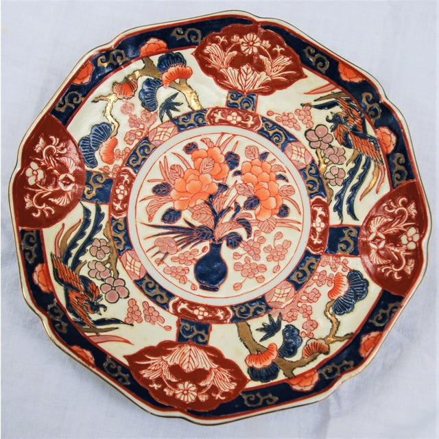Vintage Asian Decorative Bowl - Image 2 of 6