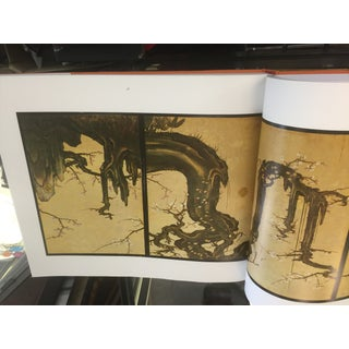 Masterpieces of Japanese Screen Painting Art Book Preview