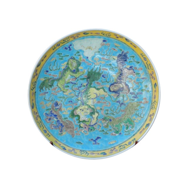 Turquoise Color Foo Dogs Porcelain Display Plate For Sale