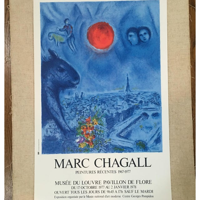 Mid-Century Chagall Peintures Recentes Poster - Image 9 of 9