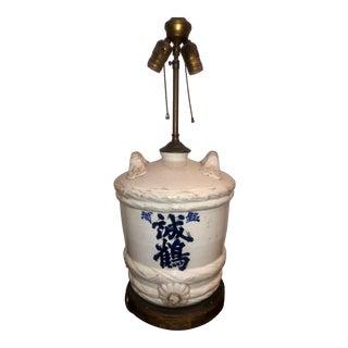 19th C Antique Japanese Blue & While Porcelain Sake Jug Barrel - Now a Designer Lamp For Sale