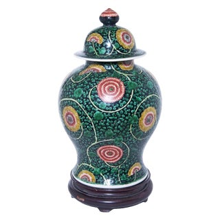 Famille Verte Temple Jar For Sale