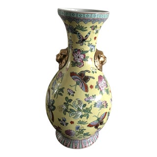 Chinoiserie Floral Butterfly Vase