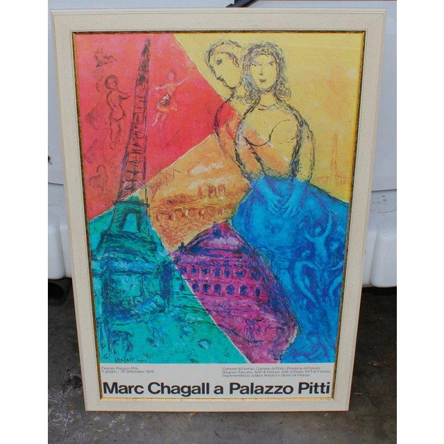 Lithograph 1978 Chagall Exhibition Poster For Sale - Image 7 of 7